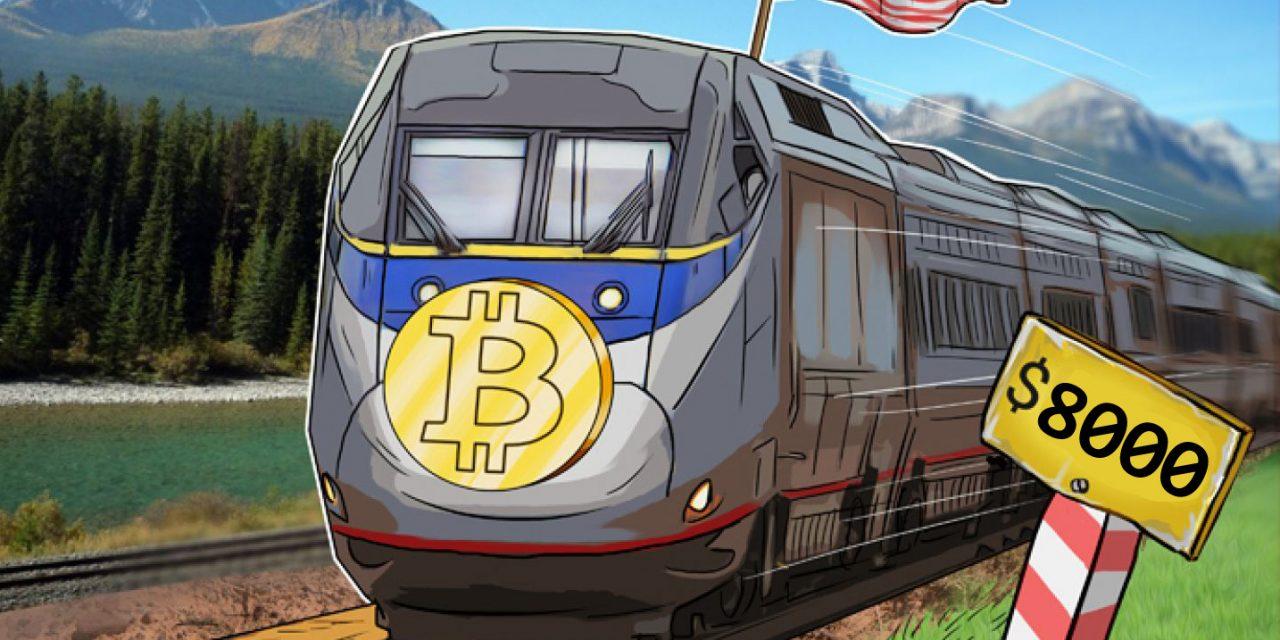как догнать криптовалютный поезд
