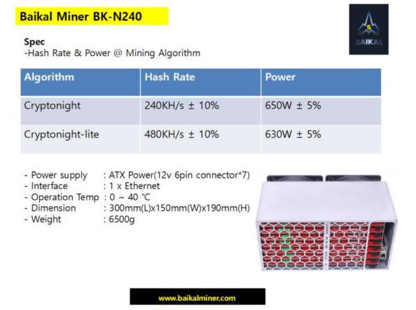 BK - N240 спецификация